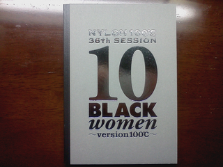10blackwomen_book.PNG