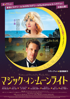 magic_in_the_moonlight_poster.jpg
