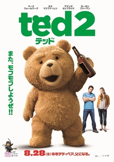 ted2_poster.jpg