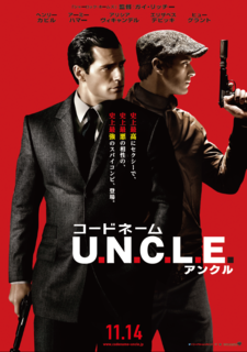 uncle_poster.png